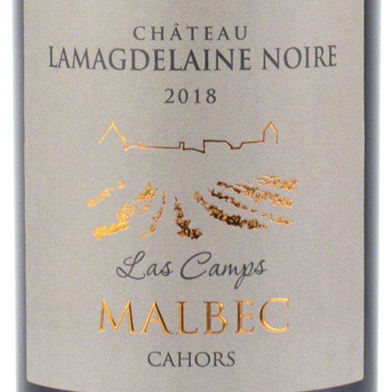 étiquette bouteille Château Lamagdelaine Noire Las Camps 2018