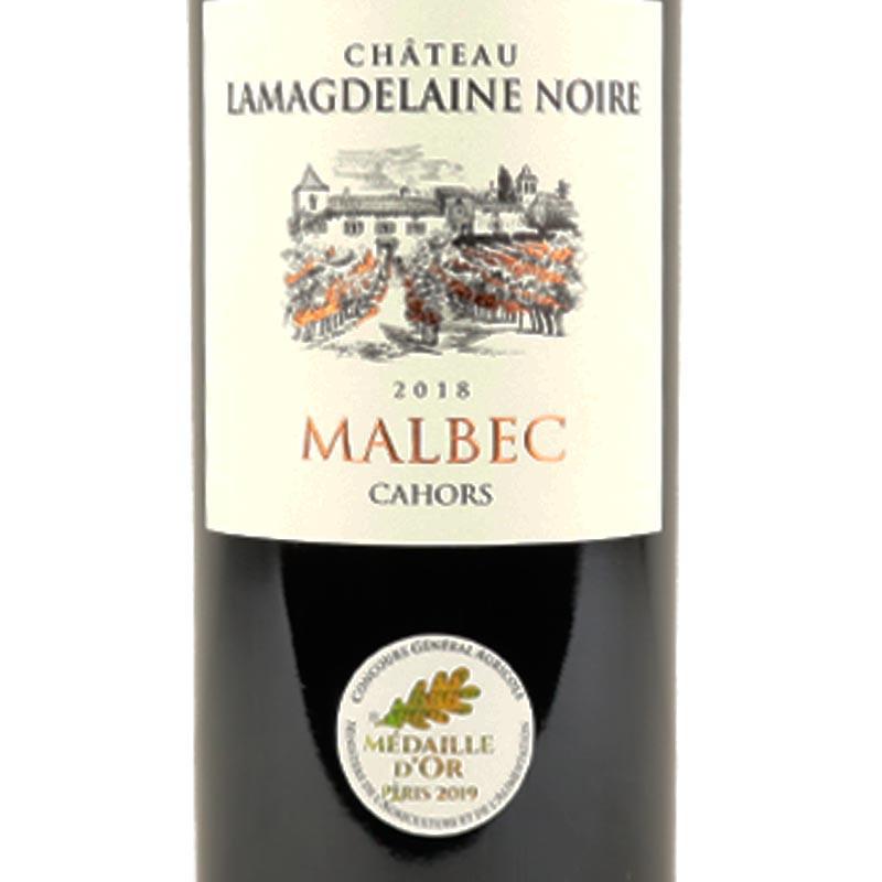 Château Lamagdelaine Noire - Malbec 2017 médaille d'or