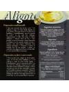 Aligot - 125 gr