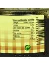 Confit d'oignons - 100 gr